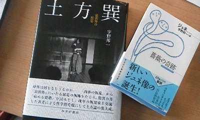 unokuniichibooks