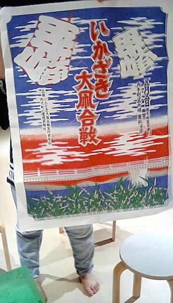 20170804内子せんべい4