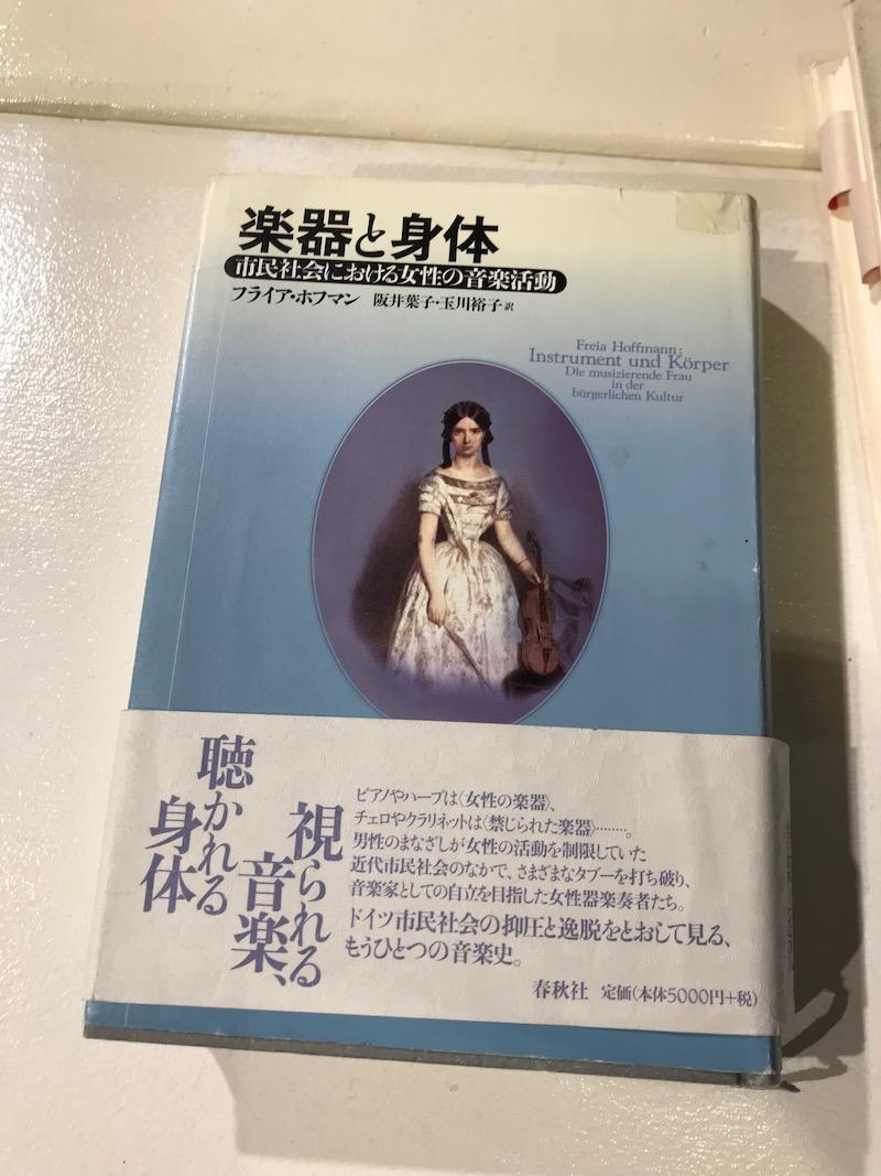 IMG-0349 のコピー