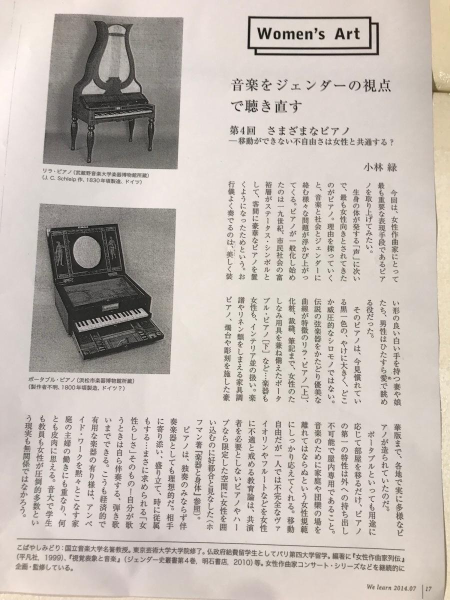 IMG-0353 のコピー