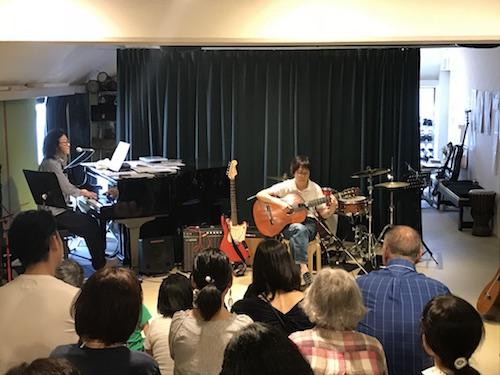 小平市 ギター教室 ボサノバ ジャズ