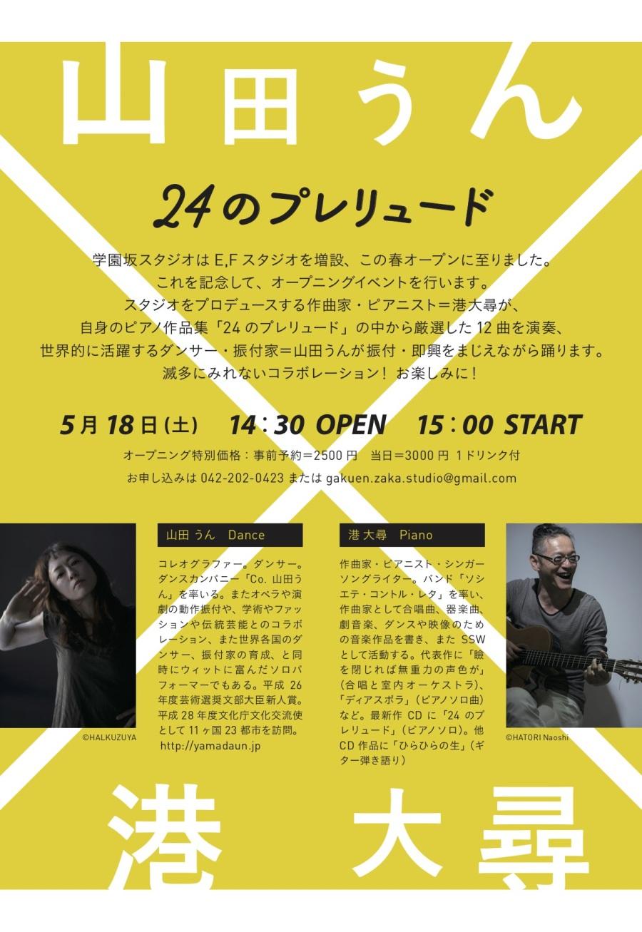 live flyer2