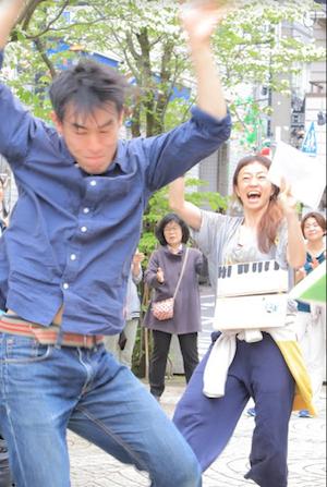 あらとうんダンス2
